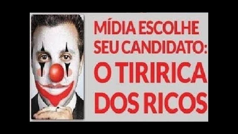 QUEM É LUCIANO HUCK? QUEM É O TIRIRICA DOS RICOS?