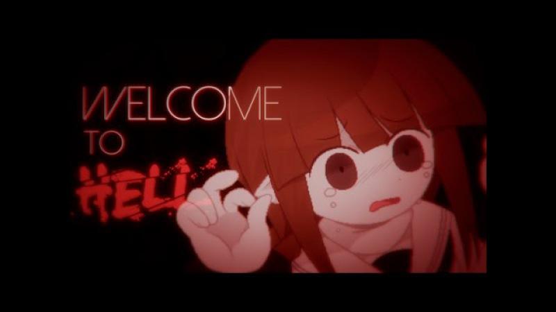 WELCOME TO HELL「WADANOHARA」