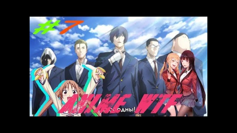 (Anime WTF | Anime coub | Anime vine)№7 by nozaki