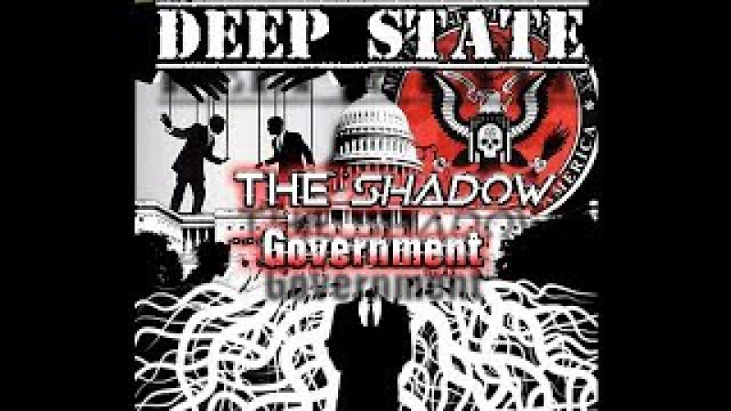 Deep State Exposed 50 Years Ago!