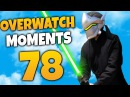 Overwatch Moments 78