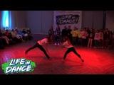 1.12.17..ТЕХНО, ч.5LIFE IN DANCEСовременные танцы, г.Киев