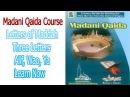Madani Qaida Lesson 21 P 13 2 14 1 Maddah letters حُرُوف مدة