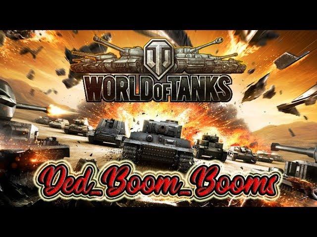 World of Tanks [Renault Otsu] Эпичное поражение(Ded_boom_booms)