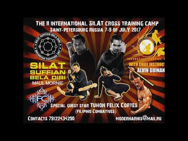 Silat and FMA in Russia - Maul Mornie, Alvin Guinanao, Felix Cortes
