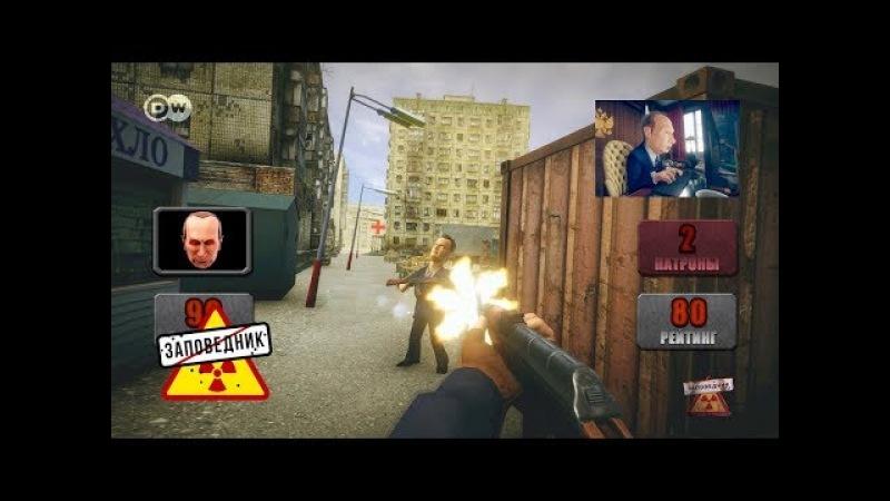 Путин-геймер: рейтинг, донат и секретный уровень -