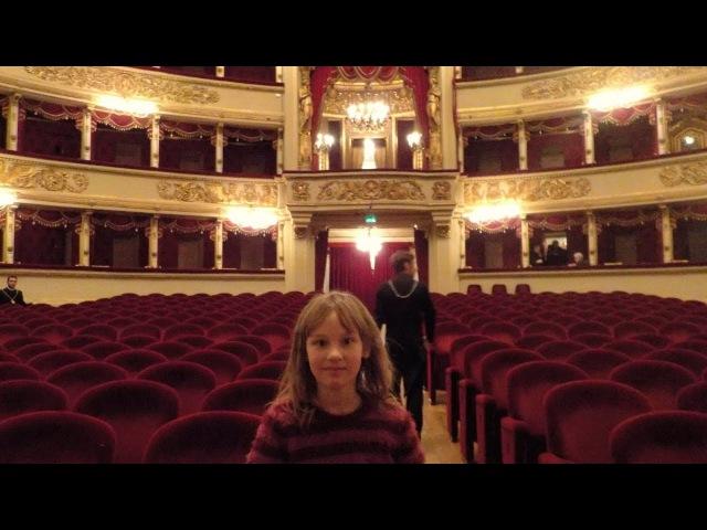 Театр Ла Скала Милан. Опера Севильский цирюльник