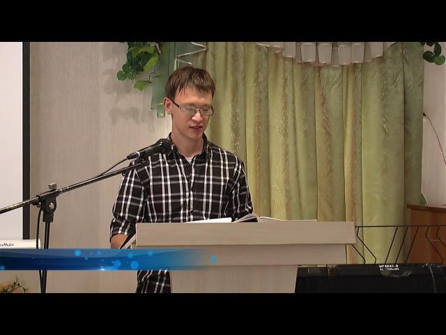 Почему вы так боязливы 27.08.17 Станислав Миронов