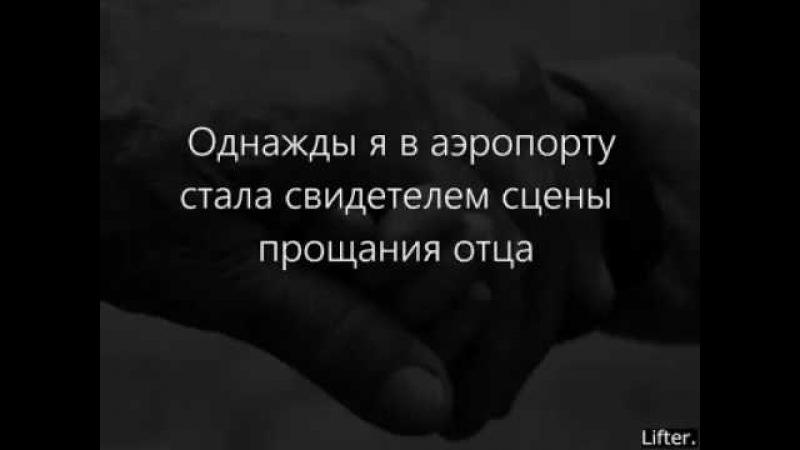 Я желаю тебе достаточно...