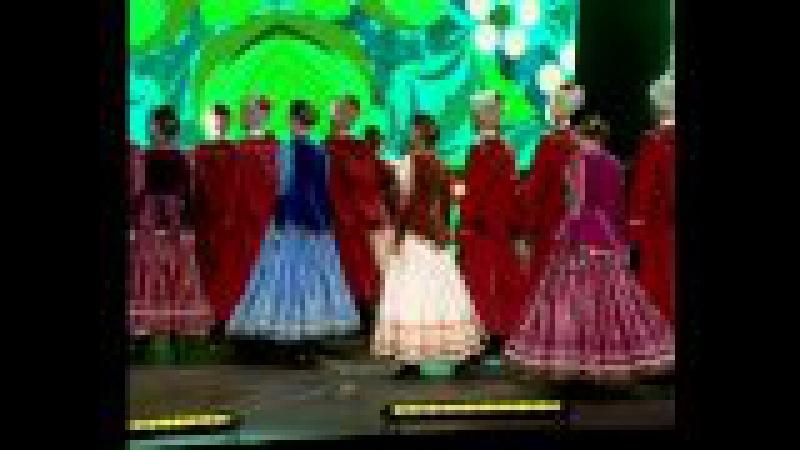 Ансамбль «Криница» - Кубанцы молодцы
