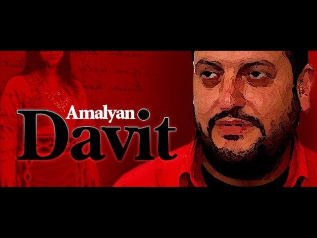 Davit Amalyan - Armine Amalyan Oror-Sasunciner-(Sasno-Curer)