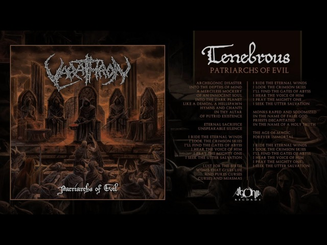 VARATHRON - Tenebrous (Official Track Stream)