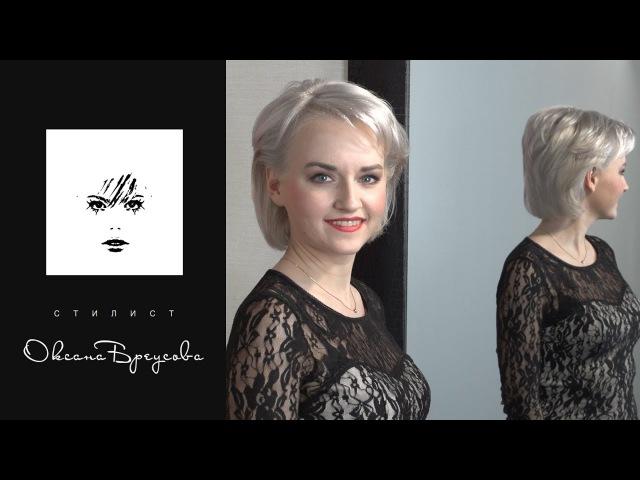 Окрашивание волос в платиновый блонд. Dyeing hair in a platinum blond.