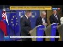 Новости на «Россия 24» • Юнкер сбросил звонок Меркель, приняв ее за жену
