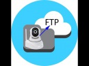 Бесплатный FTP видео сервер для WIFI IP камер облачное хранилище