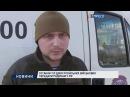 Останки тіл двох російських військових передали родичам у РФ