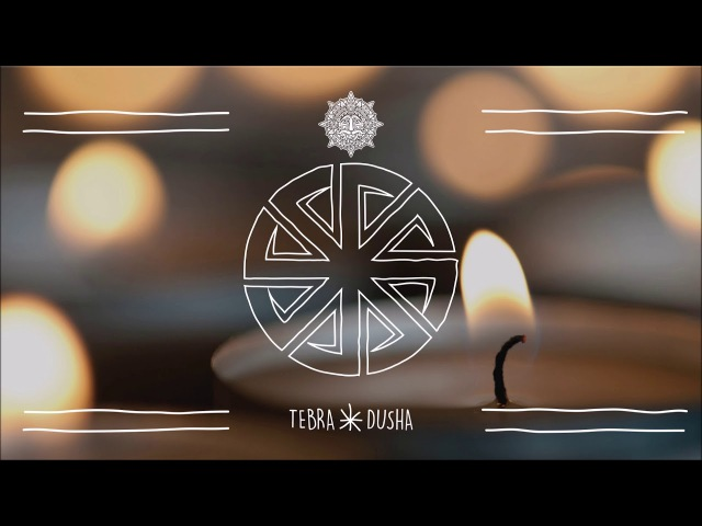 Tebra - Dusha (Original Mix) [Ritual Records]