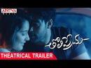Tholi Prema Theatrical Trailer Varun Tej Raashi Khanna Thaman S Venky Atluri