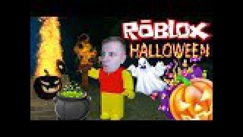№920: ХЭЛЛОУИНСКИЙ ОСОБНЯК В РОБЛОКС(Roblox - Hollow Mansion Halloween Map)