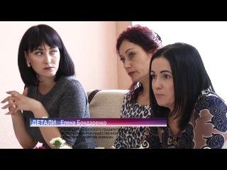 Проблемы реабилитации женщин с зависимостью обсудили в Ессентуках
