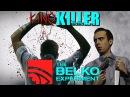 Обзор фильма Эксперимент Офис (Королевская Битва в Офисном Пространстве) - KinoKiller