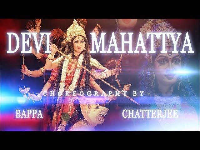 DEVI DURGA  MAHISHASURA MARDINI   MALE PERFORMER/ DANCE COVER   BAPPA CHATTERJEE   DEVI MAHATTO