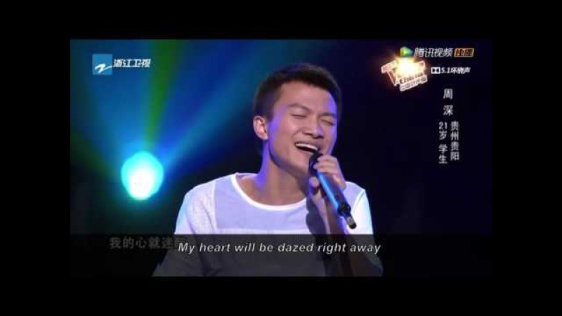 The Voice of China - Zhou Shen sings Huan Yan (with English subtitles)