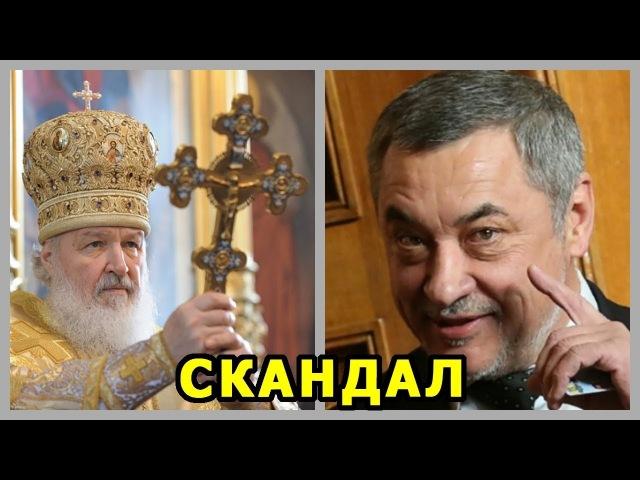Вице премьер Болгарии назвал патриарха Кирилла сигаретным митрополитом и агентом КГБ