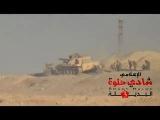 Видеосъёмка боёв сирийской армии, уничтожение боевиков ИГ в Дейр-эз-Зоре