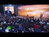Большая пресс-конференция: В.В.Путин, отвечает на вопросы российских и иностранных журналистов. 14 декабря 2017.г