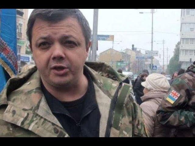 Семенченко Керівник поліції Києва назвав українців бомжами