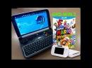 GPD-WIN2 (Prototipo, 7W) - Cemu (WiiU) - Super Mario 3D World sin antialiasing