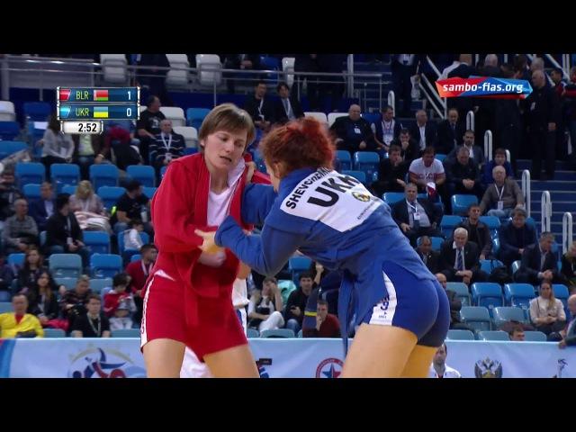 Sambo. PRAKAPENKA(BLR) - SHEVCHENKO(UKR). World Champioships 2017