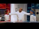 Адская кухня 1 (3) сезон 8 Выпуск (Эфир 08.11.2017) HD 1080р