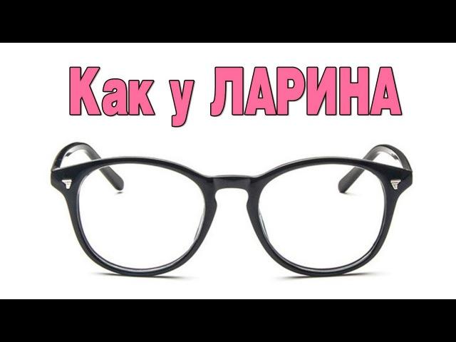 Классические очки SHAUNA (SH4518)