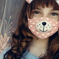 Алина Шкарупа фото