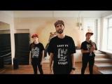 Хип-хоп танцы – школа - Урок 13 - Хореография от Артура Панишева