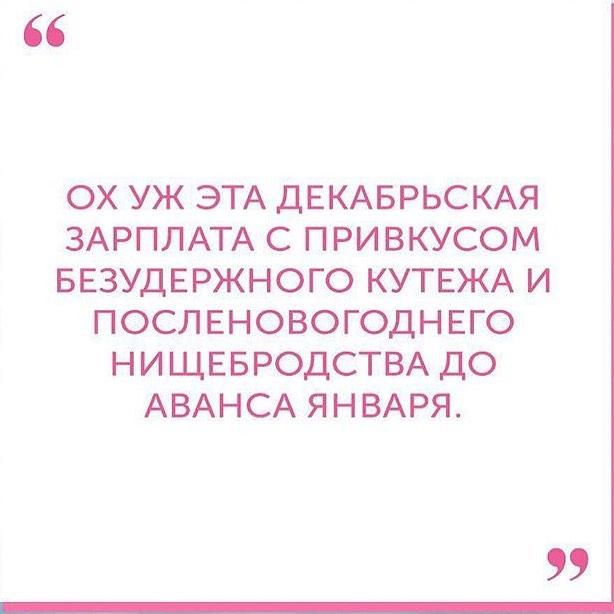 Анна Казина | Москва