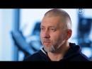 «Взвешенные и счастливые люди»: тренер Сергей Пархоменко