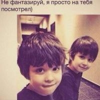 Вася Бабушкин | Дербент
