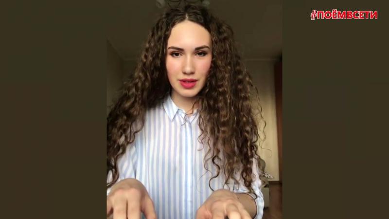 Елка Выше Лети Лиза cover by Anna Koltsova красивая девушка классно спела кавер красивый волшебный голос талант поёмвсети