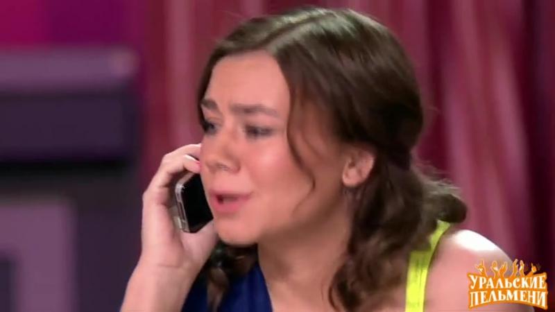 Стефания-Марьяна Гурская_Разговор Девушки по телефону