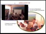 АҚжХКК - арнайы пәндер оқытушысы М.Ж.Ибадуллаев