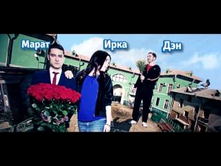 Баста  саунд - трек к сериалу Улицы