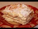 торт наполеон в домашних условиях простой рецепт пошагово