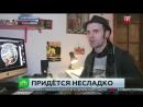 Сюжет НТВ про плагиат иллюстрации петербургского художника Александра Некрасова @a_nekrasov
