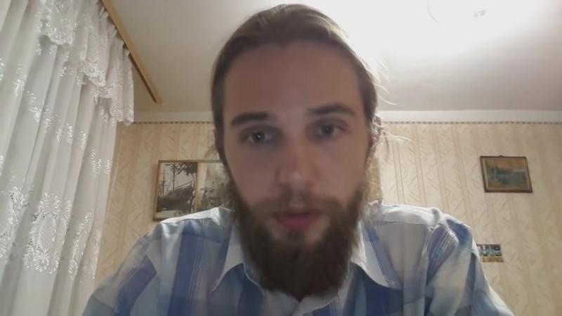 Андрей Ивашко-Буквица. Использование картотеки в изучении
