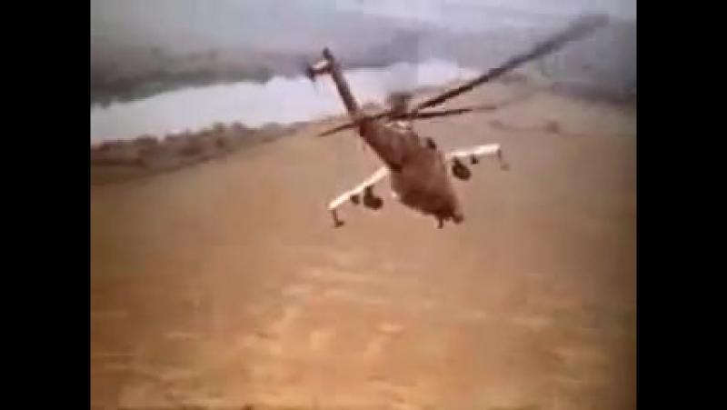 Вертолеты в воздушном бою.ДСП