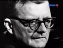 Эрнст Неизвестный о Шостаковиче