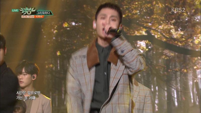 [Comeback Stage] 171020 BTOB (비투비) - Blowin Up (신바람) Missing You (그리워하다)
